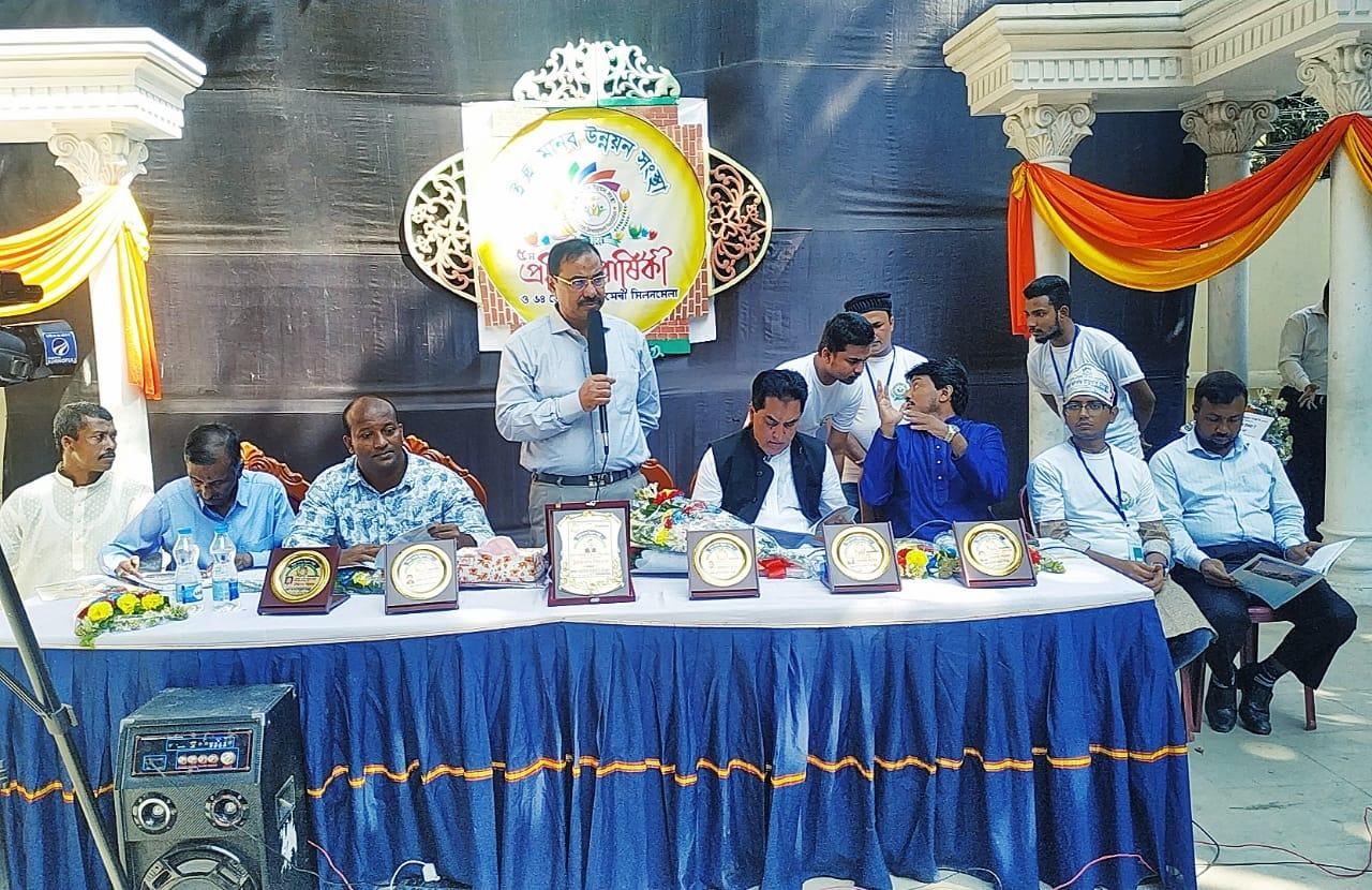 ইচ্ছা মানব উন্নয়ন সংস্থার ৫ম বর্ষপূতি অনুষ্ঠিত