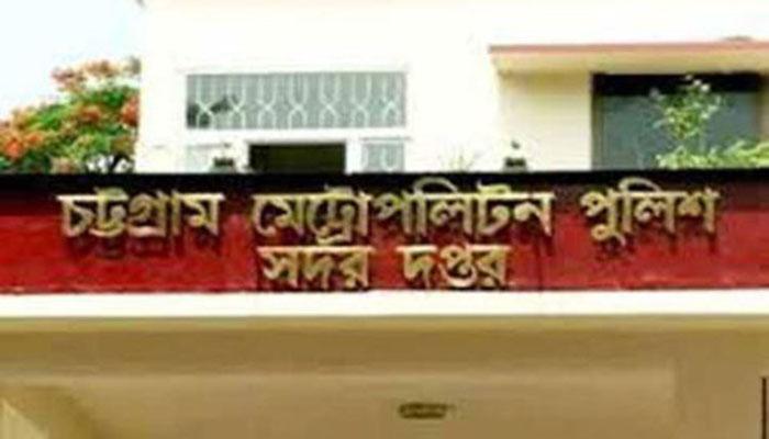 ঘূর্ণিঝড় 'বুলবুল' মোকাবেলায় সিএমপি'র জরুরী নিয়ন্ত্রণ কক্ষ
