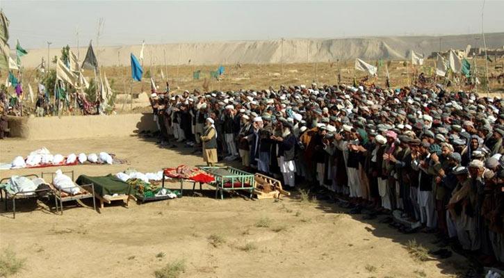 আফগানিস্তানে বিয়েবাড়িতে বোমা বিস্ফোরণে ১৫ জনের প্রাণহানি