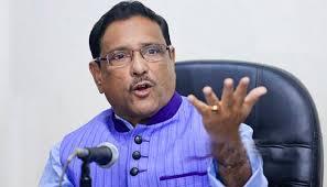 'বিএনপি এখন বাংলাদেশ নালিশ পার্টিতে পরিণত হয়েছে'