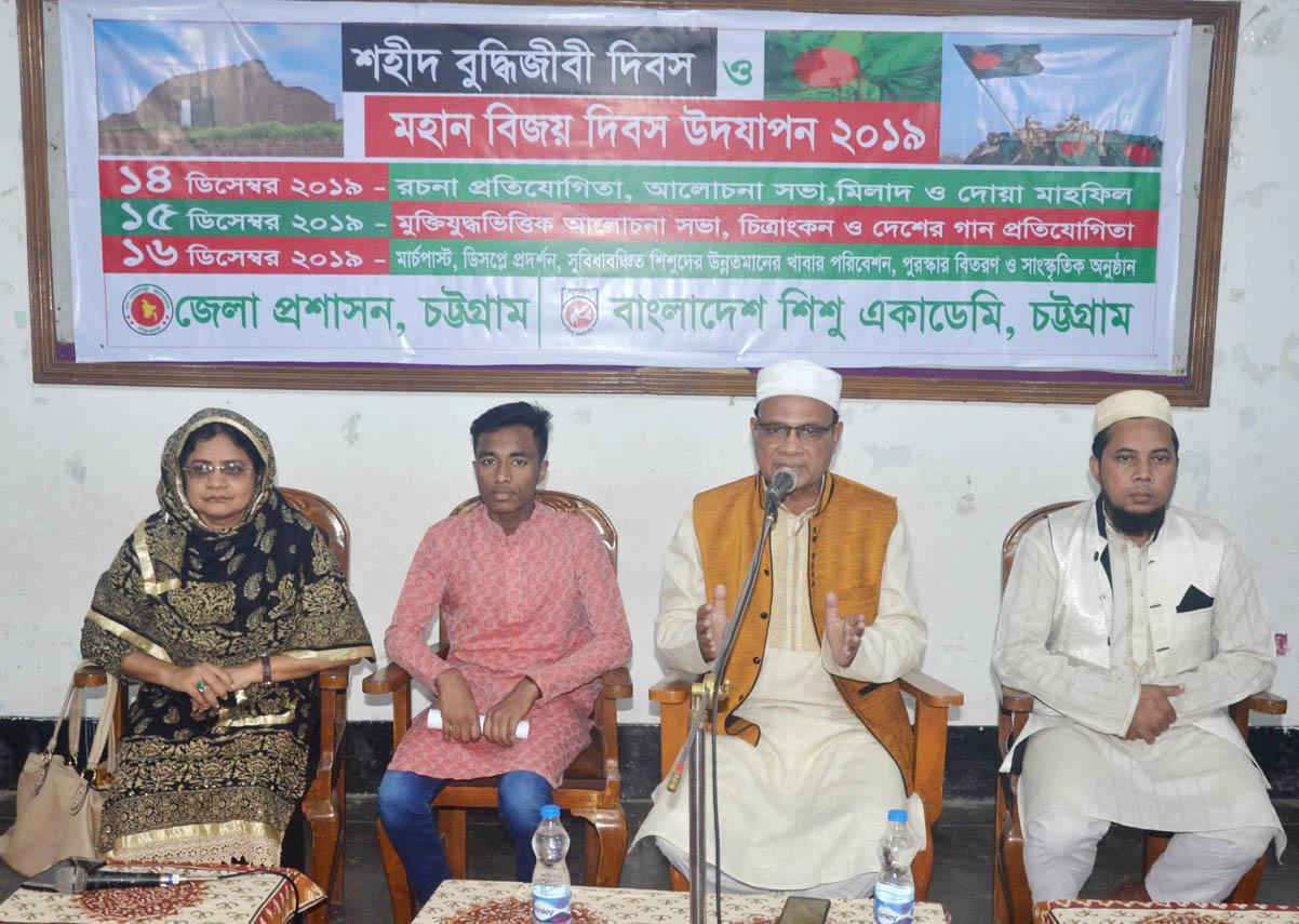 চট্টগ্রাম শিশু একাডেমিতে শহীদ বুদ্ধিজীবী দিবস উদযাপন