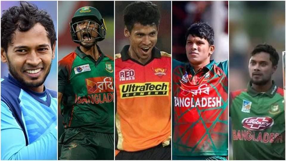 বাংলাদেশ থেকে ৫ ক্রিকেটার চূড়ান্ত তালিকায়