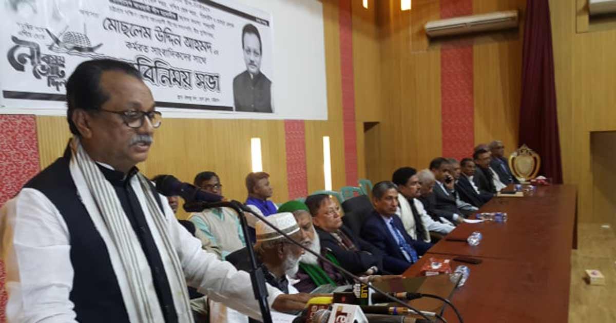 সন্ত্রাসের মাধ্যমে নয়, ভোটের মাধ্যমে জনপ্রতিনিধি নির্বাচিত হতে চাই: মোছলেম উদ্দিন আহমদ