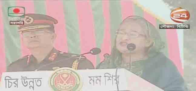 সামরিক বাহিনীর গুরুত্ব ও প্রয়োজনীয়তা অপরিসীম: শেখ হাসিনা