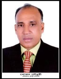 মোছলেম উদ্দিন সংসদ সদস্য নির্বাচিত হওয়ায় তৃণমূল এনডিএম চেয়ারম্যান খোকন চৌধুরীর অভিনন্দন