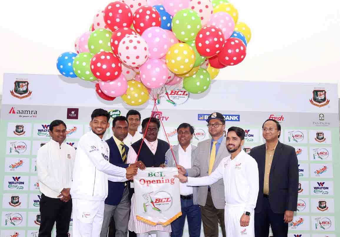 বাংলাদেশ ক্রিকেট লীগ (বিসিএল) ৮ম আসর'র উদ্বোধন