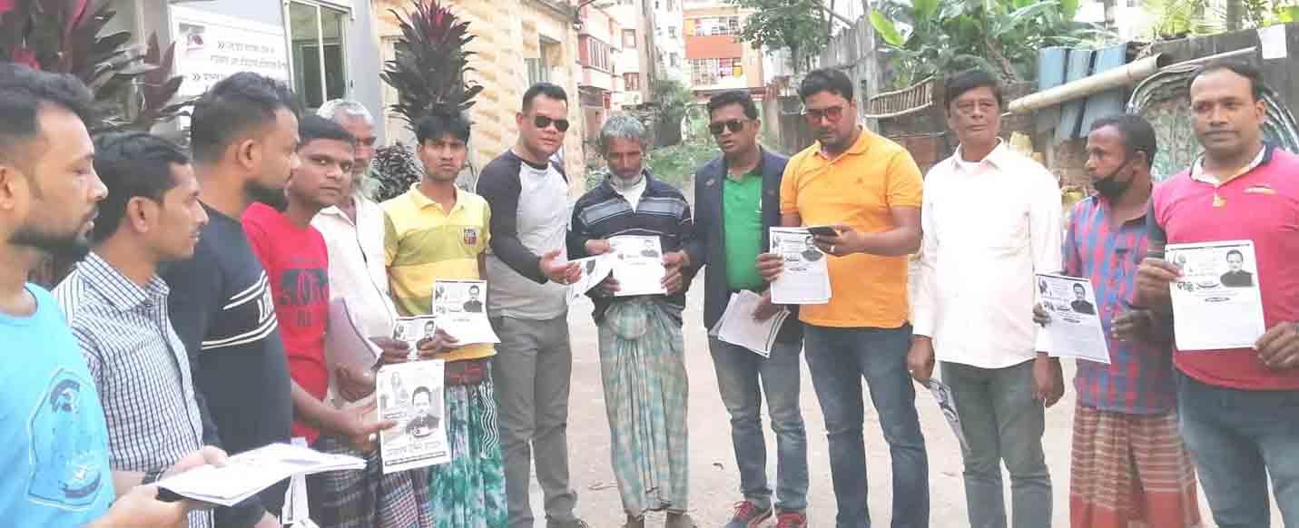 চন্দ্রিমা আবাসিকে মোছলেম উদ্দিনের সমর্থনে সিআইপি জসিম'র গণসংযোগ