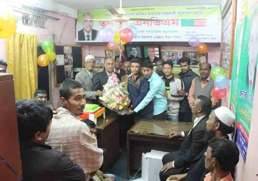 চট্টগ্রাম মহানগর তৃণমূল এনডিএম'র হ্যাপি নিউয়ার উদযাপন
