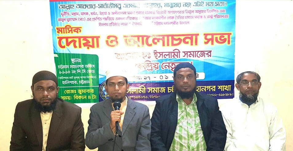 সমাজ ও রাষ্ট্রে ইসলাম প্রতিষ্ঠিত না থাকায় জাতি আজ দিশেহারা: আজমুল হক