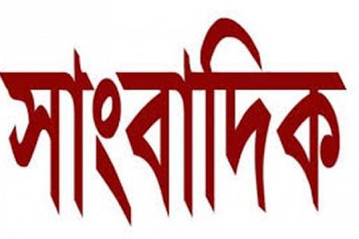 চট্টগ্রামে আসছে ভারতীয় সাংবাদিক দল