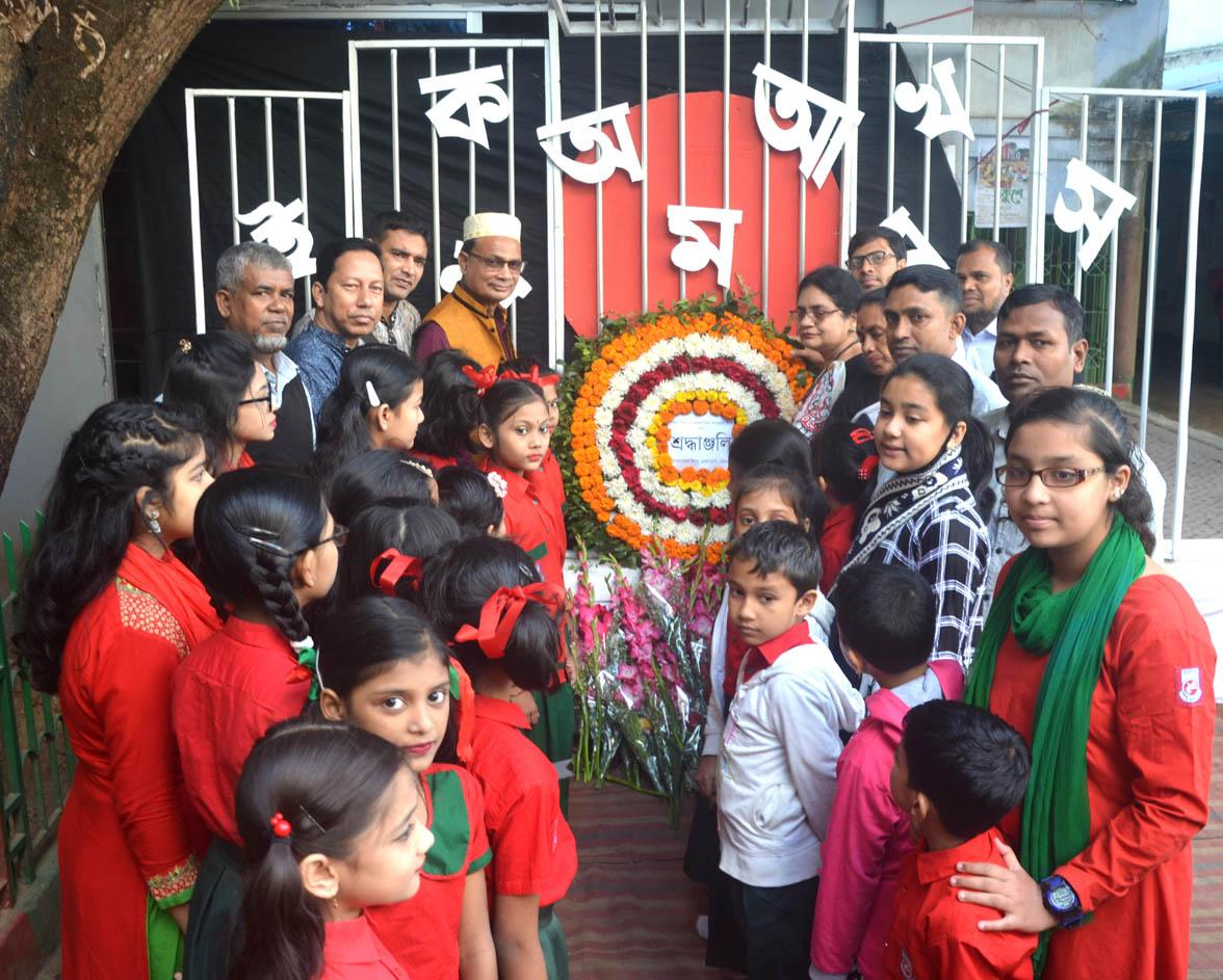 চট্টগ্রাম শিশু একাডেমির উদ্যোগে আন্তর্জাতিক মাতৃভাষা দিবস উদযাপন