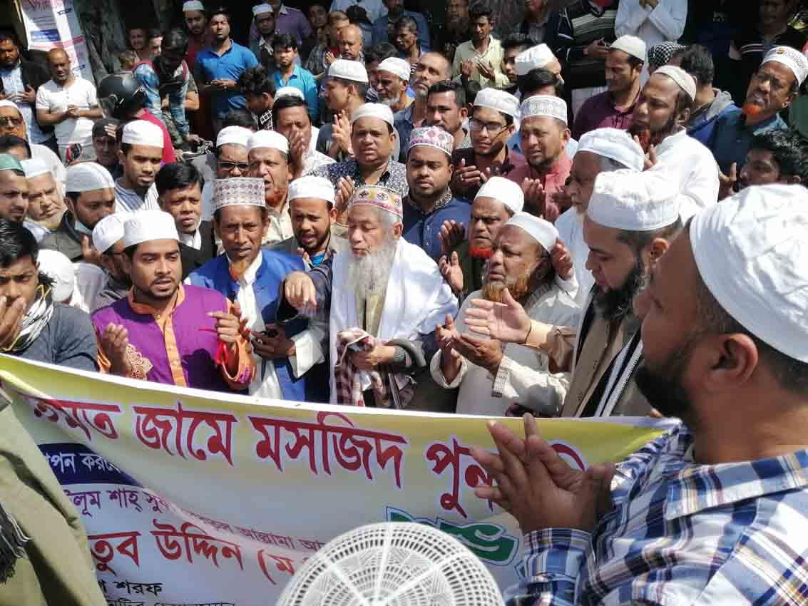 সুপারীওয়ালাপাড়া বায়তুর রহমত জামে মসজিদ পুনঃনির্মাণ'র উদ্বোধন