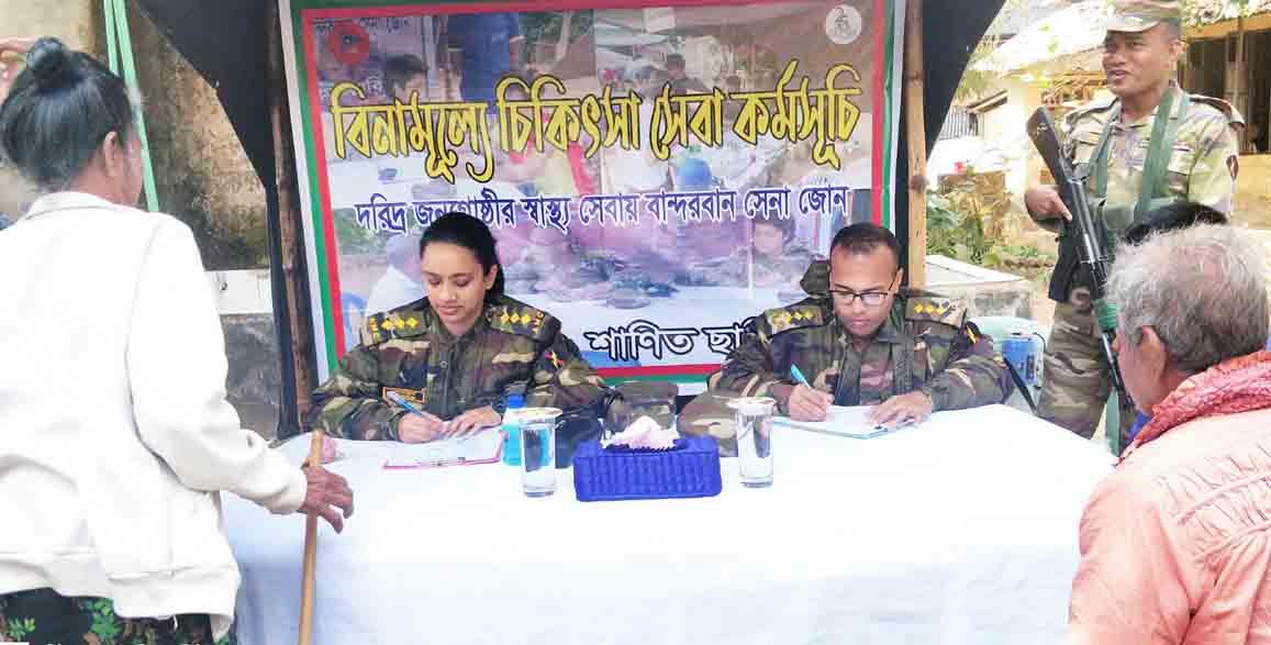 জামছড়িতে বিনামূল্যে চিকিৎসা দিল সেনাবাহিনী