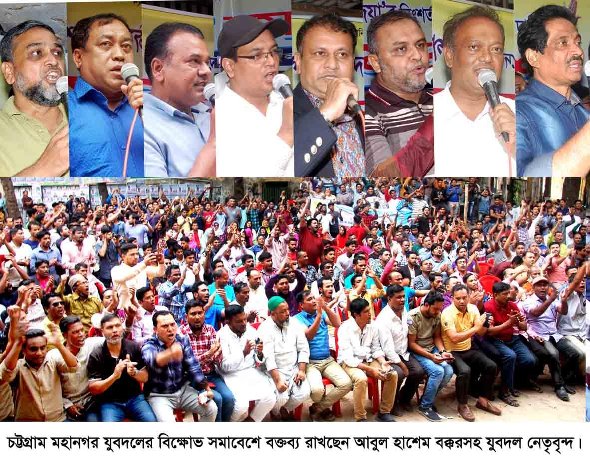 বেগম খালেদা জিয়া'র জনপ্রিয়তায় ভীত আওয়ামীলীগ: আবুল হাশেম বক্কর