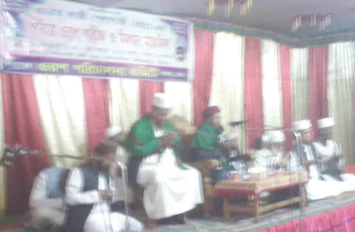 ফটিকছড়ি পেলাগাজী (রা)'র মিলাদ মাহফিল সম্পন্ন