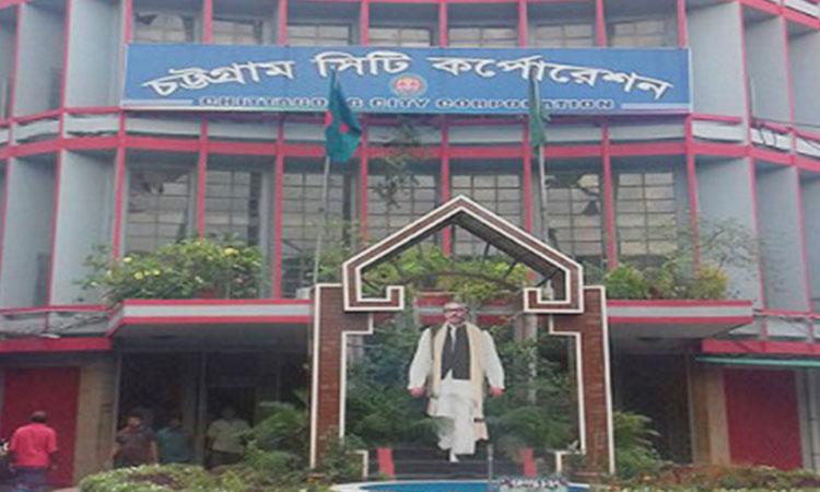 চট্টগ্রাম সিটি নির্বাচন ২৯ মার্চ
