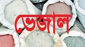 ভেজাল পণ্য গুদামজাতে জড়িত সালাউদ্দিন গ্রেপ্তার