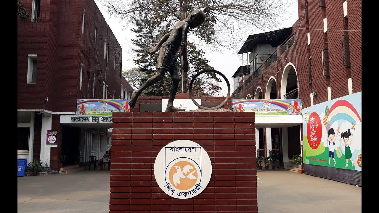 চট্টগ্রাম জেলা শিশু একাডেমিতে জাতির পিতার জন্মশতবার্ষিকী উদযাপন