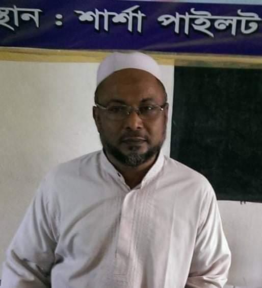 শার্শা পাইলট মাধ্যমিক বিদ্যালয়ের শিক্ষক কওছার আলী'র ইন্তেকাল