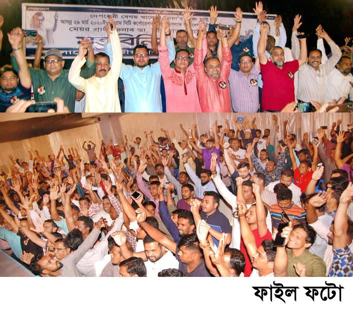 মেয়র প্রার্থী ডা. শাহাদাত হোসেনের নির্বাচনী কার্যক্রম পরিচালনায় নগর যুবদল'র সমন্বয়ক কমিটি গঠন