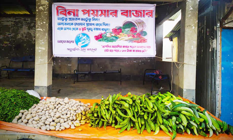 মানিকছড়িতে প্রেরণা'র 'বিনা পয়সার বাজার'