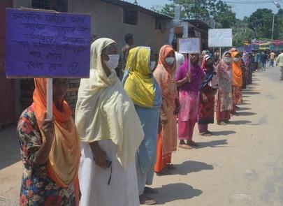 চট্টগ্রামে সন্ত্রাসের প্রতিবাদে মানববন্ধন