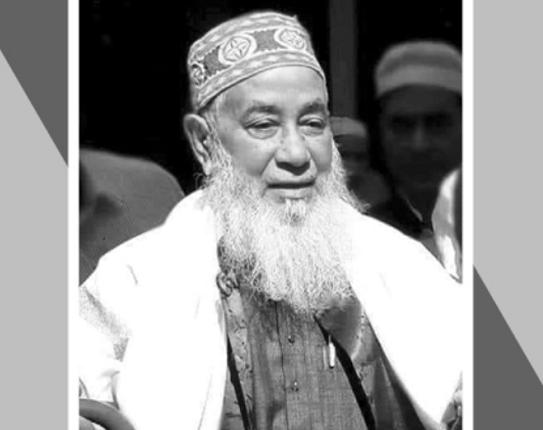 বায়তুশ শরফের পীর মাওলানা কুতুব উদ্দিন'র মৃত্যুতে বিএনপি'র শোক