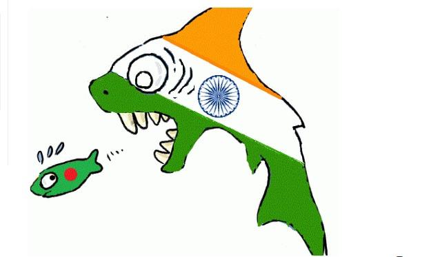 ভারতীয় ষড়যন্ত্র ও আধিপত্যবাদের শিকার বাংলাদেশ