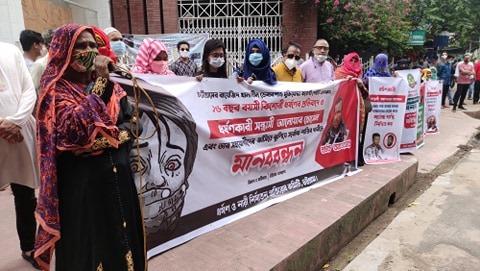 চট্টগ্রামে কিশোরী ধর্ষণের প্রতিবাদে মানববন্ধন