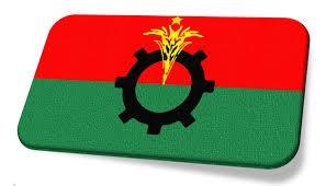 ইনকিলাব সম্পাদকের বিরুদ্ধে ডিজিটাল নিরাপত্তা আইনে মামলা প্রত্যাহার করুন: চট্টগ্রাম মহানগর বিএনপি