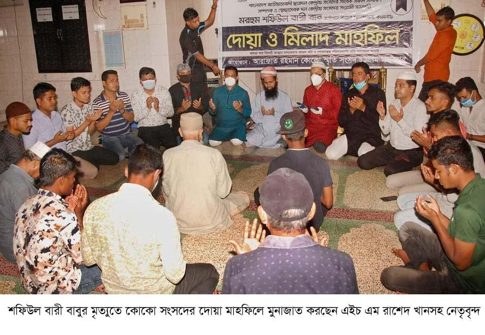 শফিউল বারী বাবু আমাদের চলার পথের অনুপ্রেরণা: এইচ এম রাশেদ খান