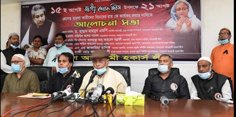 জেনারেল জিয়া ও বেগম জিয়া দু'জনই হত্যার রাজনীতির পথে হেঁটেছেন: তথ্যমন্ত্রী