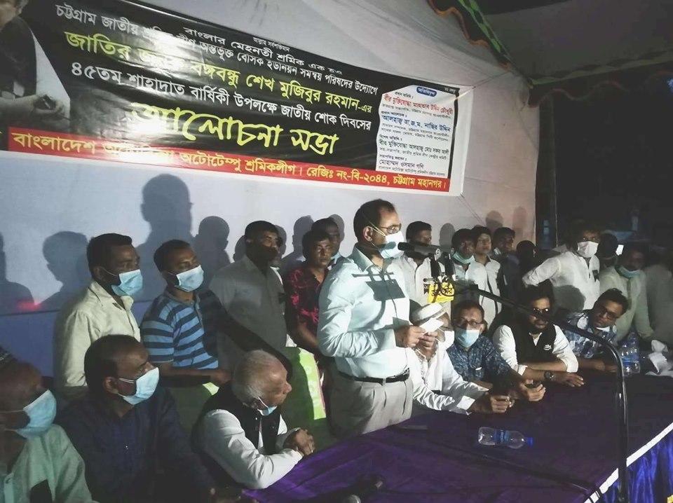 জিয়ার মদদেই বঙ্গবন্ধুকে হত্যা করা হয়েছে: আ. জ. ম নাছির উদ্দীন