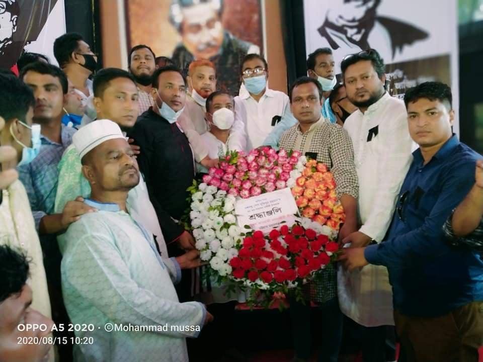জাতীয় শোক দিবসে বঙ্গবন্ধু শেখ মুজিবুর রহমানের প্রতিকৃতিতে শ্রদ্ধাঞ্জলি নিবেদন করেন মৎস্যজীবী লীগ