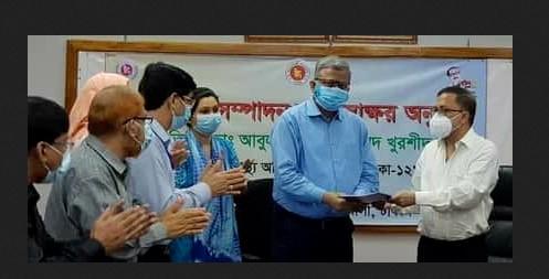 স্বাস্থ্য অধিদপ্তরের ডিজি'র সাথে চট্টগ্রাম বিভাগীয় স্বাস্থ্য পরিচালকের কর্মসম্পাদন চুক্তি