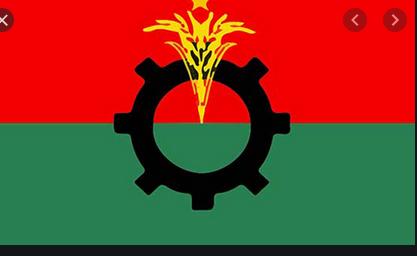 চট্টগ্রাম নগর বিএনপির প্রস্তুতি সভা বৃহস্পতিবার