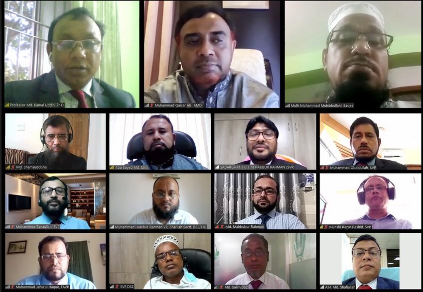 ইসলামী ব্যাংক ঢাকা সাউথ জোনের শরী'আহ পরিপালন বিষয়ক ওয়েবিনার অনুষ্ঠিত