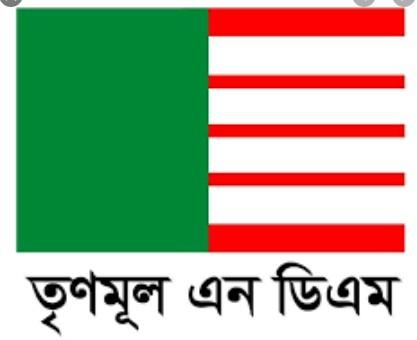 তৃণমূল এনডিএম চট্টগ্রাম জেলা কমিটি বিলুপ্ত