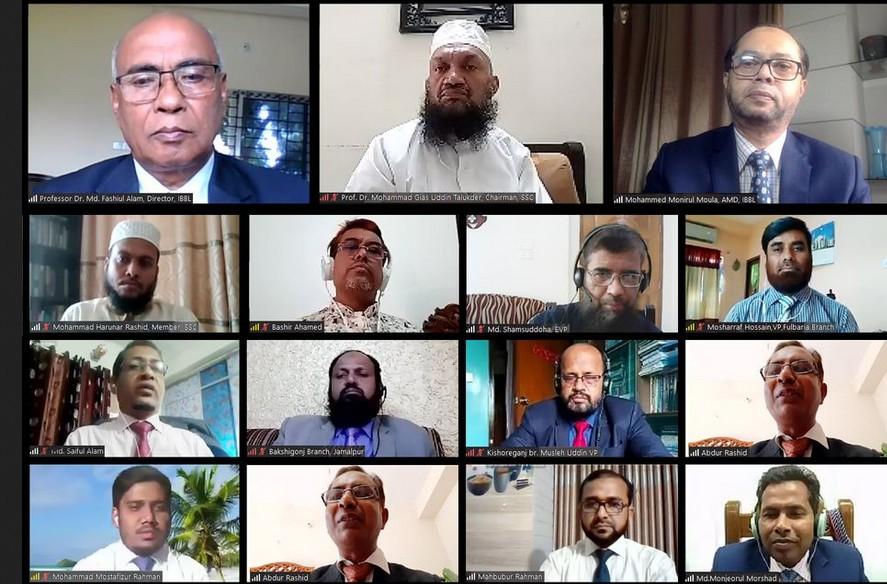 ইসলামী ব্যাংক ময়মনসিংহ জোনের শরী'আহ পরিপালন বিষয়ক ওয়েবিনার অনুষ্ঠিত