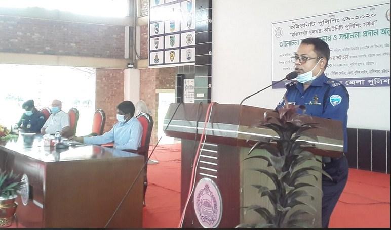 চট্টগ্রাম জেলা পুলিশের কমিউনিটি পুলিশিং ডে অনুষ্ঠিত