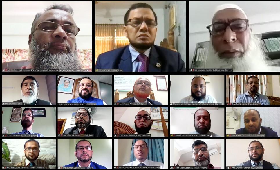 ইসলামী ব্যাংক সিলেট জোনের উদ্যোগে শরী'আহ পরিপালন বিষয়ক ওয়েবিনার অনুষ্ঠিত