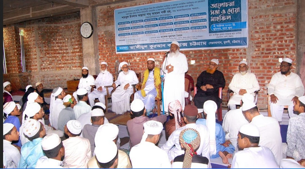 সেগুনবাগান মাদরাসায় আল্লামা শাহ আহমদ শফী রহ.স্মরণে দোয়া মাহফিল