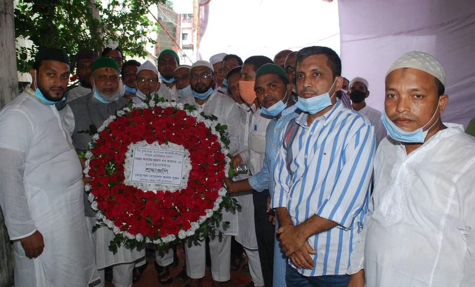 আতাউর রহমান খান কায়সারের ১০ম মৃত্যু বার্ষিকীতে প্রশাসকের শ্রদ্ধা নিবেদন