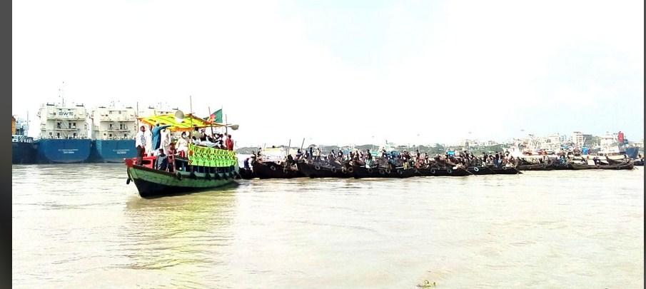 সাম্পান শোভাযাত্রার মধ্য দিয়ে নদী বাঁচানোর ডাক দিয়েছি: আ জ ম নাছির