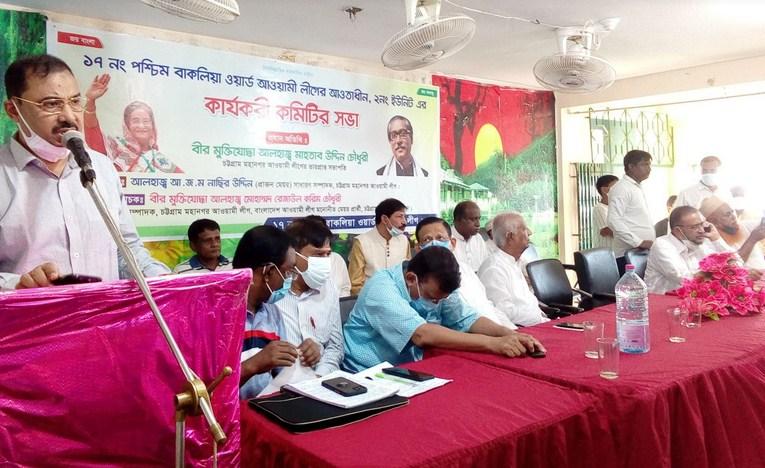সংখ্যা ভারী কেন্দ্র কমিটি নয় নিবেদিত কেন্দ্র কমিটি চাই: আ জ ম নাছির উদ্দীন