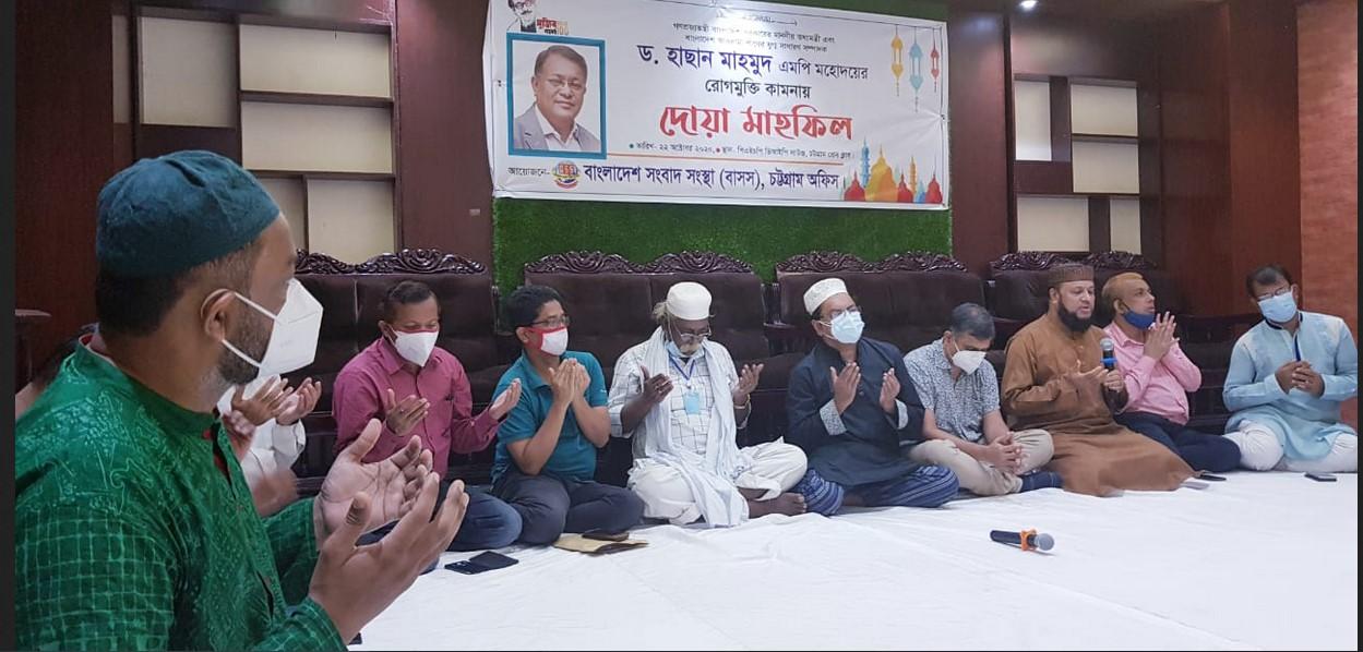 তথ্যমন্ত্রীর সুস্থতা কামনা চট্টগ্রামে বাসস'র উদ্যোগে দোয়া মাহফিল