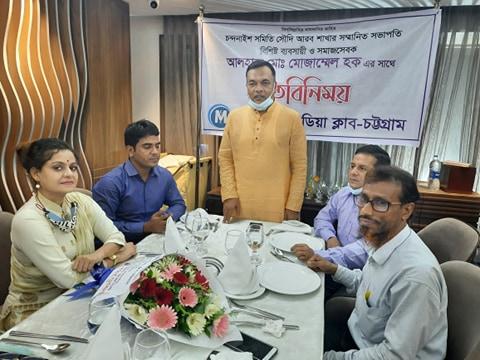 চন্দনাইশ মিডিয়া ক্লাব-চট্টগ্রামকে যে কোন কাজে সহযোগিতা করবো: মোজাম্মেল হক