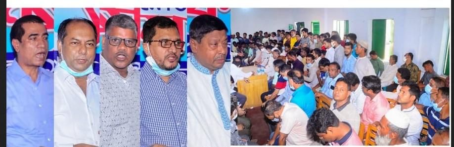 চট্টগ্রাম দক্ষিণ জেলা বিএনপির বিক্ষোভ সমাবেশ
