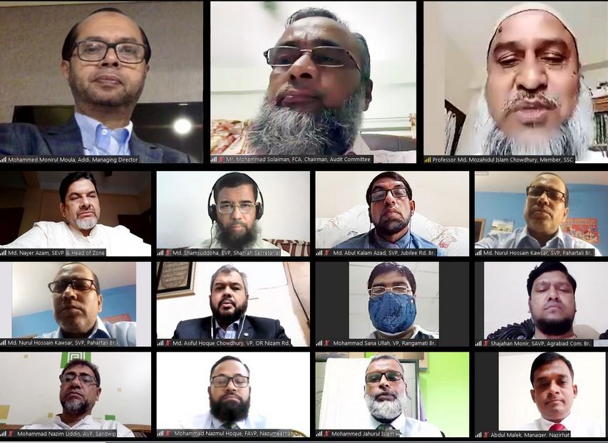 ইসলামী ব্যাংক চট্টগ্রাম নর্থ জোনের শরী'আহ পরিপালন বিষয়ক ওয়েবিনার অনুষ্ঠিত