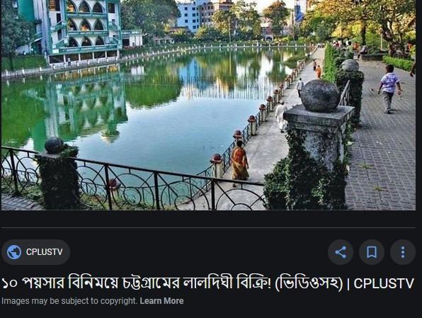 লালদিঘীকে না চিনলে চট্টগ্রামকে চেনা যাবে না: সুজন